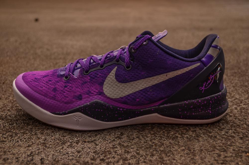 finest selection 32492 6a04c Nike Kobe 8 Purple Gradient