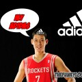 Jeremy Lin Adidas Haircut